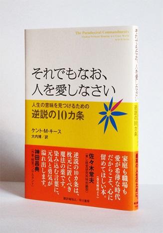 f:id:sankan-hokkaido:20180125105930j:plain
