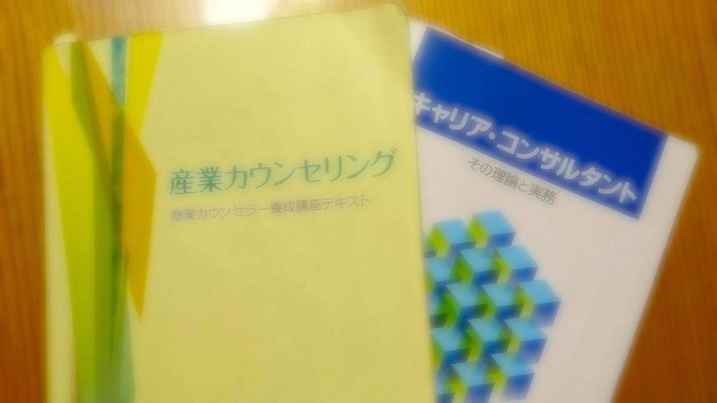 f:id:sankan-hokkaido:20180205182833j:plain
