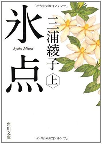 f:id:sankan-hokkaido:20180413175353j:plain