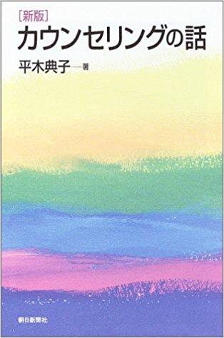 f:id:sankan-hokkaido:20180514094008j:plain