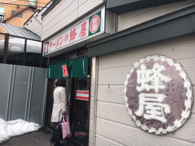 f:id:sankan-hokkaido:20190422190056j:plain