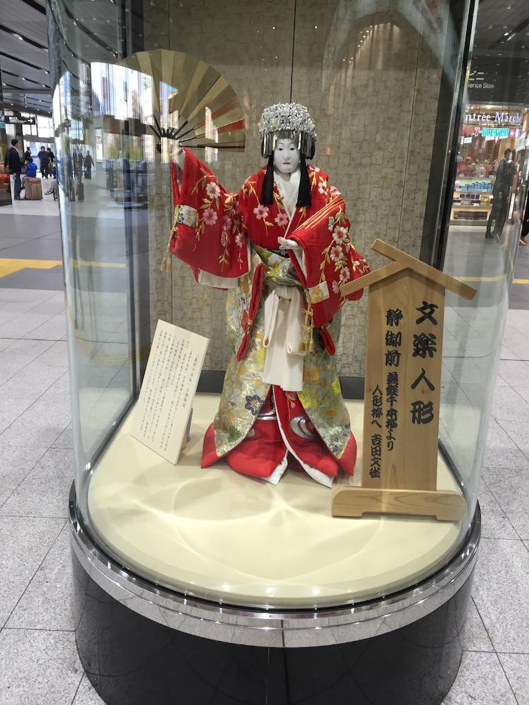 f:id:sankazuki:20170421075104j:image