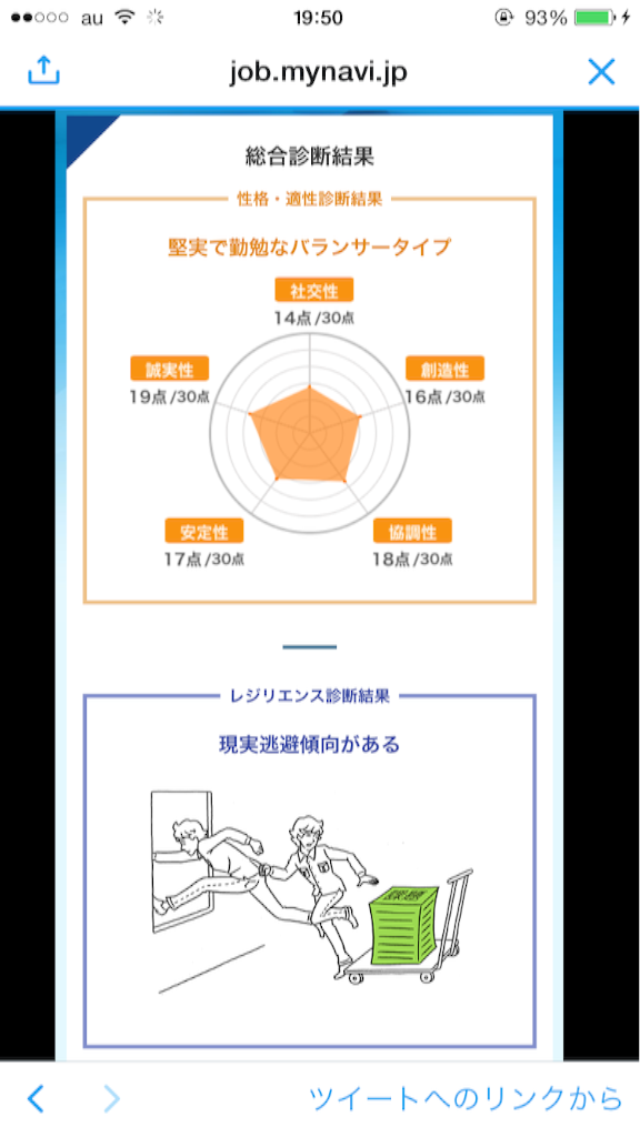 f:id:sankazuki:20170424222525p:image