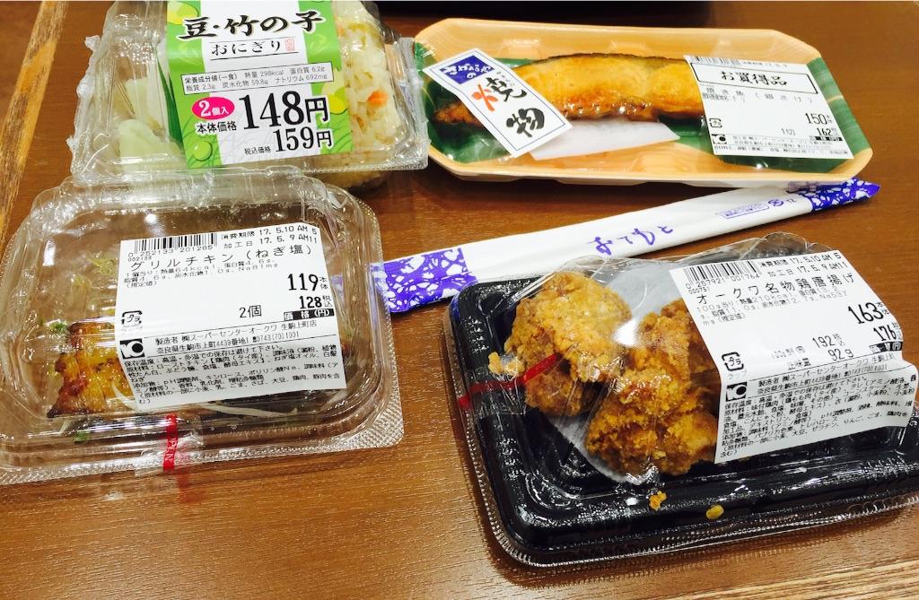 f:id:sankazuki:20170509204957j:image