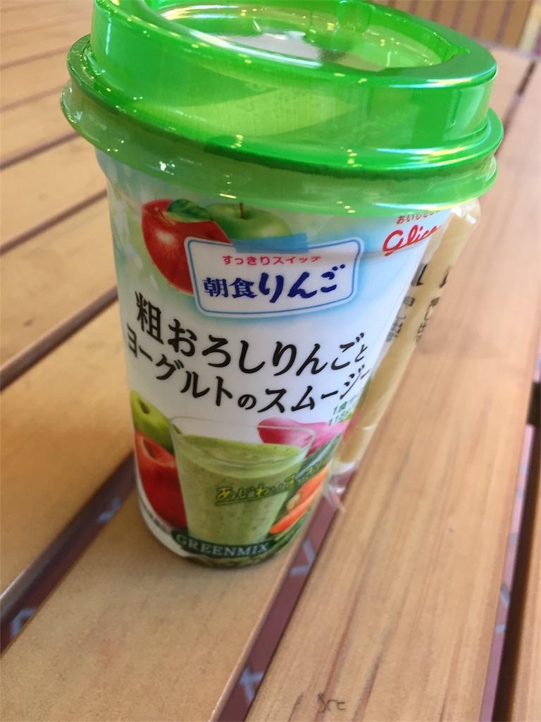 f:id:sankazuki:20171015220425j:image