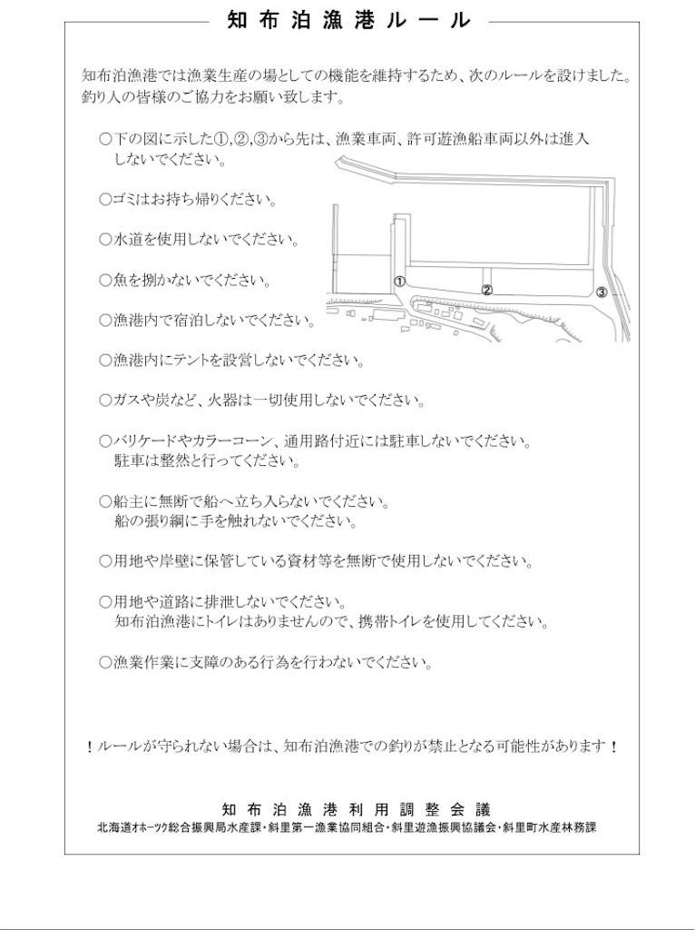 f:id:sankyoudaikun:20160925150539j:image