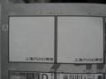 20090209131016