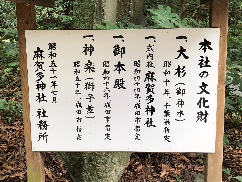 f:id:sanmeifuku:20200920233444j:image