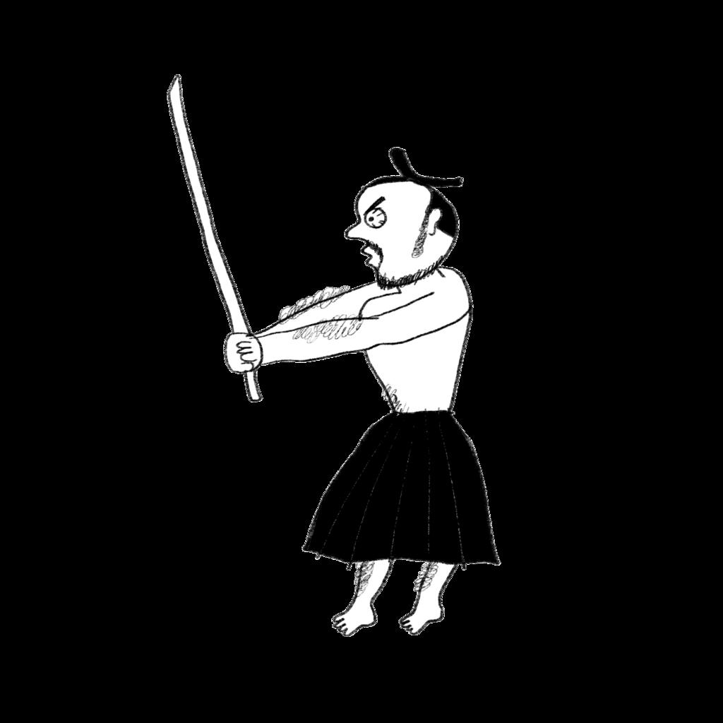 木刀の素振りが朝の日課な人の無料イラスト - ゆるい無料イラスト「3mm坊主」