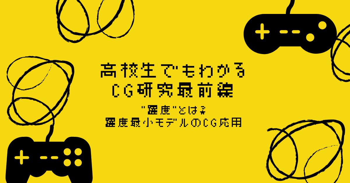f:id:sanmonkai:20210505201653p:plain