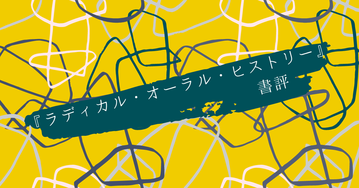 f:id:sanmonkai:20210519213112p:plain