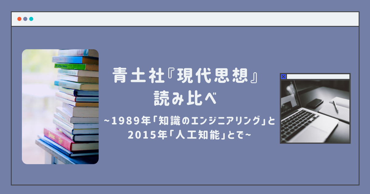 f:id:sanmonkai:20210615134249p:plain