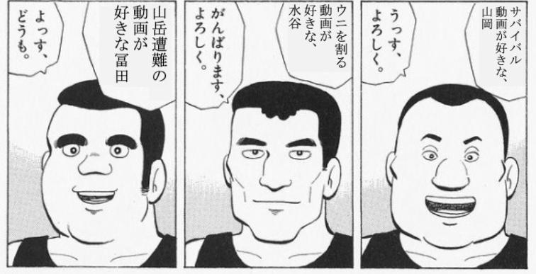 f:id:sanmonkai:20211020210538p:plain