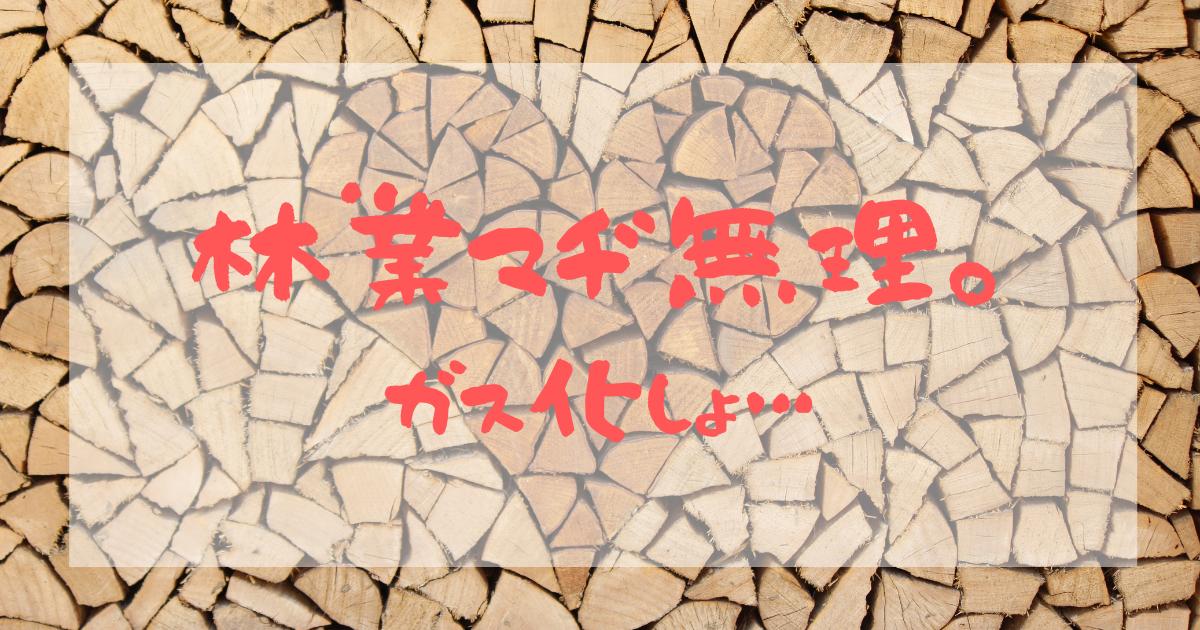 f:id:sanmonkai:20211020211835p:plain