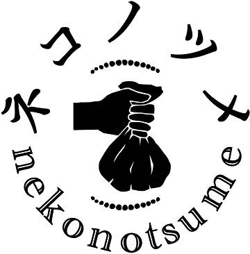 f:id:sanmonsyobou:20151123020458j:plain
