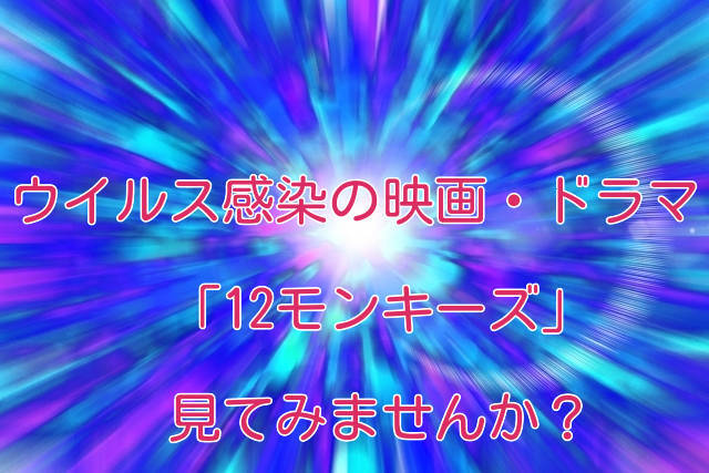 f:id:sannigo:20200319153254j:plain