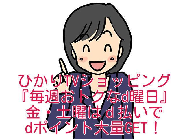 f:id:sannigo:20200401032721j:plain