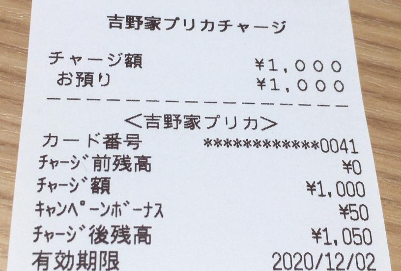 f:id:sannomiyaranti:20181204015824p:plain