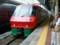 783系ハウステンボス専用塗装@博多駅
