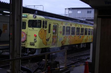 湯気とはばタン@姫路駅旧0番ホーム