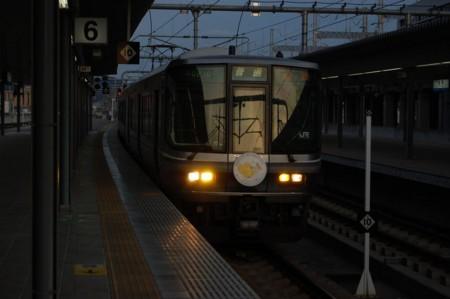はばタンヘッドマーク付223系@姫路駅