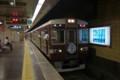 阪急6300系天神祭ヘッドマーク付@烏丸駅