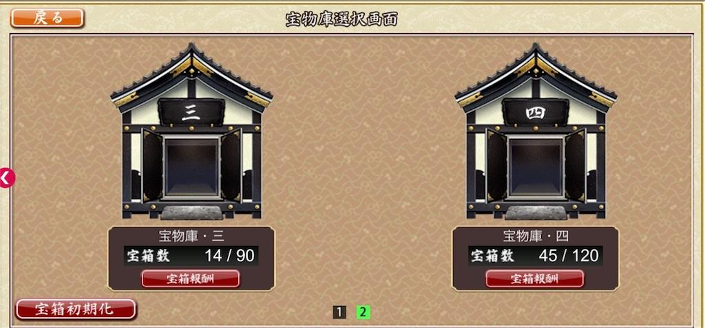 f:id:sano_sano:20171029164101j:image