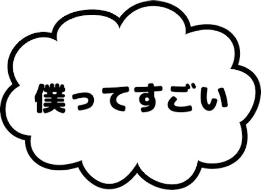 f:id:sanohikari:20171231095416p:image