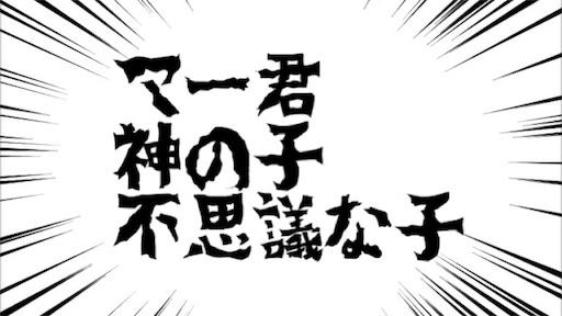 f:id:sanohikari:20180108105638j:image