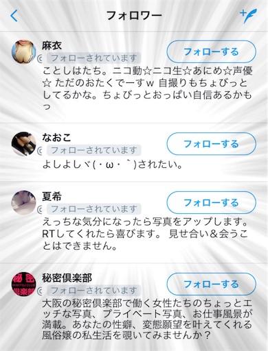 f:id:sanohikari:20180112201137j:image