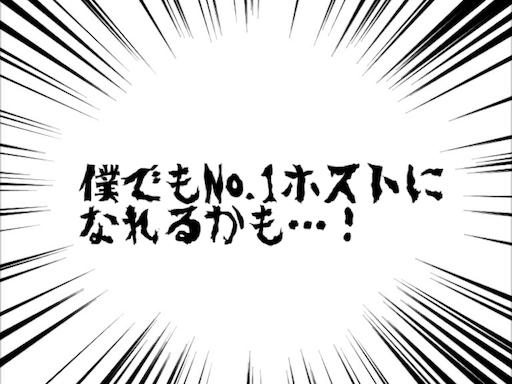 f:id:sanohikari:20180121180930p:image