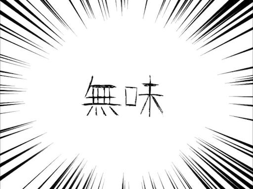f:id:sanohikari:20180123171928p:image