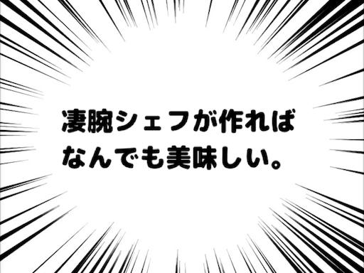f:id:sanohikari:20180123173945p:image