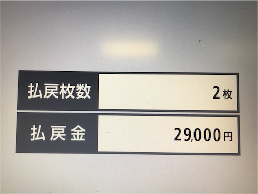 f:id:sanohikari:20180204184059j:image