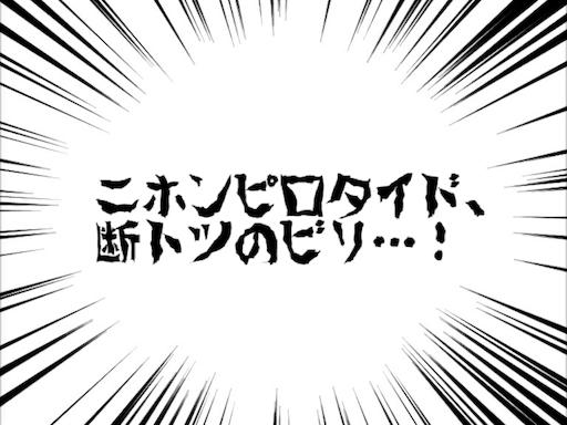 f:id:sanohikari:20180205142604p:image