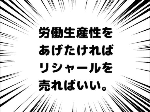 f:id:sanohikari:20180215051350p:image