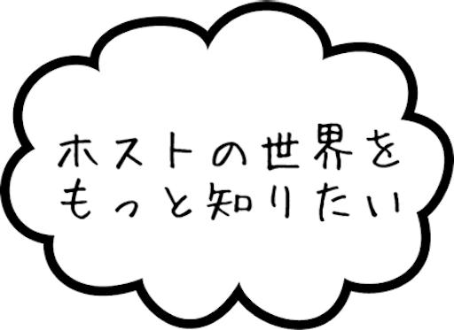 f:id:sanohikari:20180222203844p:image
