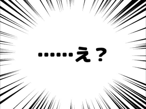 f:id:sanohikari:20180311181113p:image