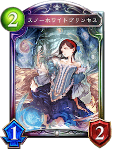 f:id:sanohutae:20170731170715p:plain