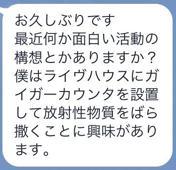 f:id:sanokazuya0306:20170515224518j:plain:w200