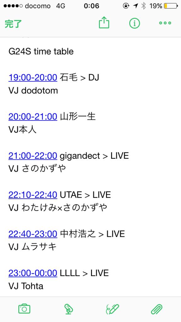 f:id:sanokazuya0306:20171231160815p:plain:w200