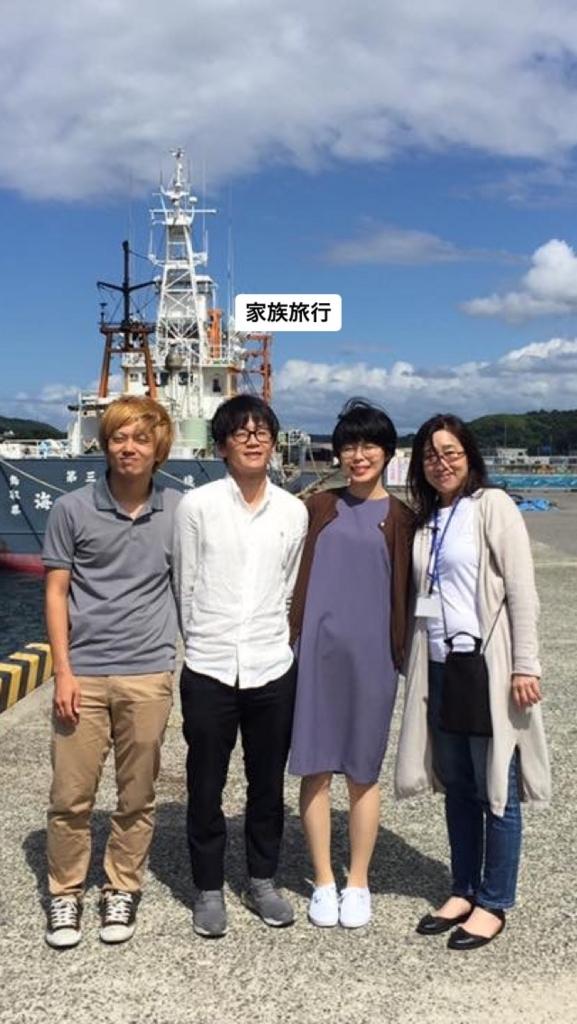 f:id:sanokazuya0306:20171231162909j:plain:w200