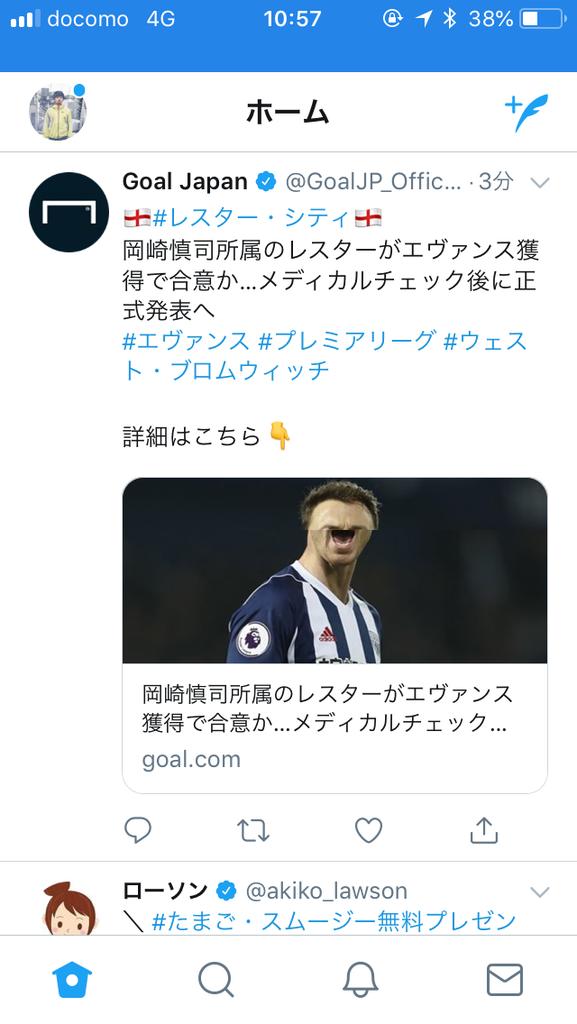 f:id:sanokazuya0306:20181228093106p:plain:h300