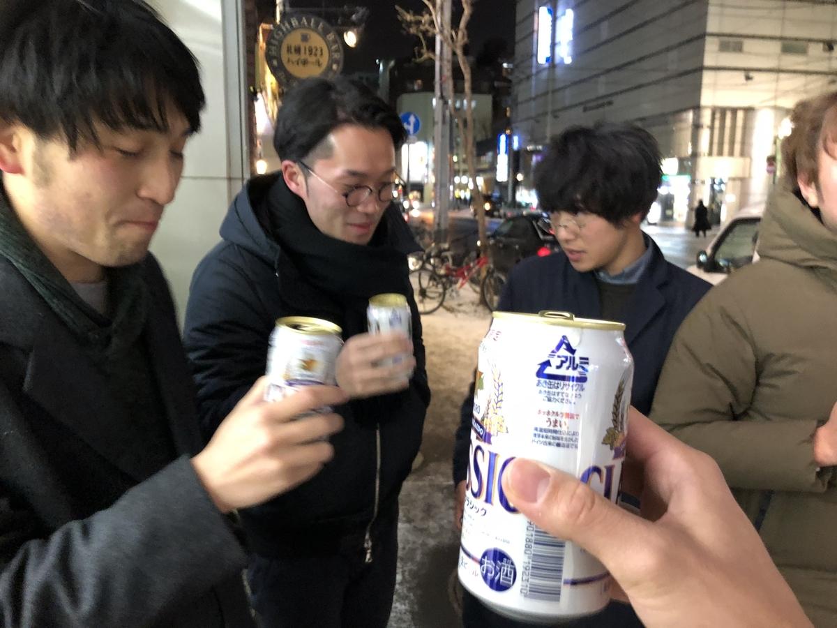 f:id:sanokazuya0306:20190322215943j:plain:w350