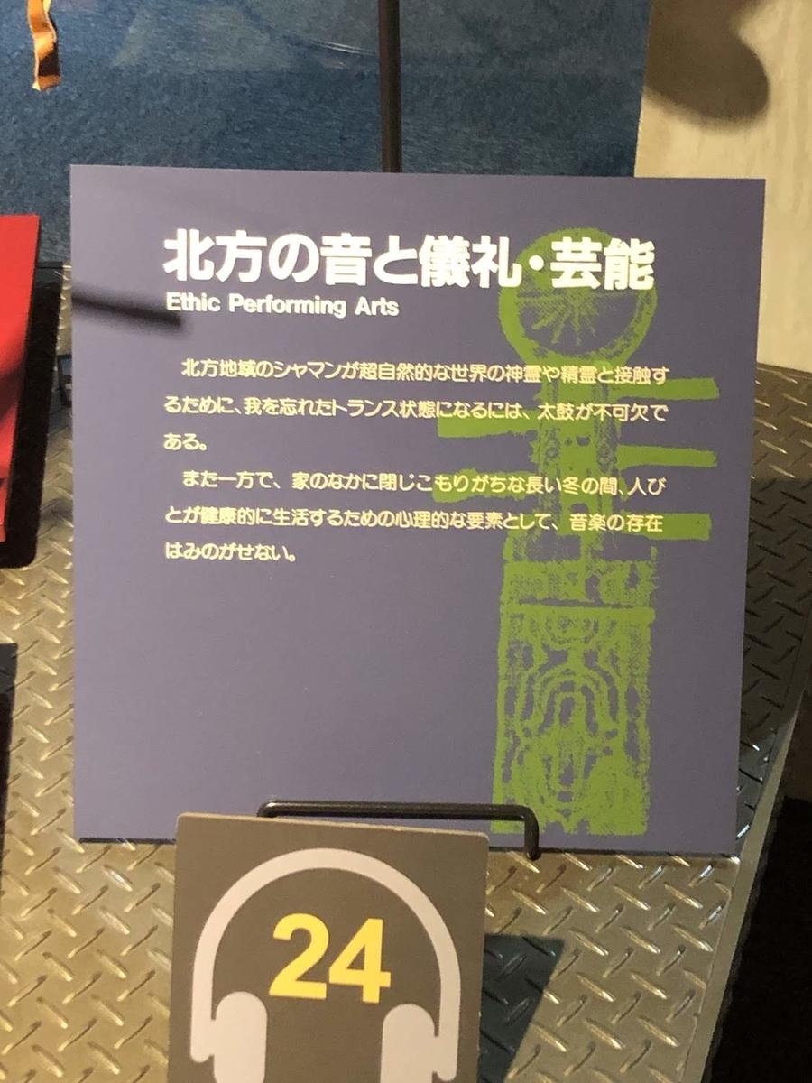 f:id:sanokazuya0306:20190805153619j:plain:w350