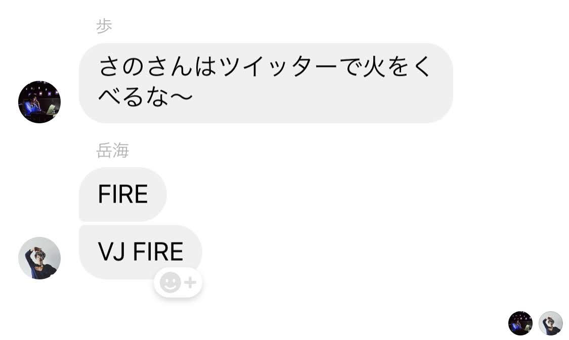 f:id:sanokazuya0306:20191231192456j:plain:w350