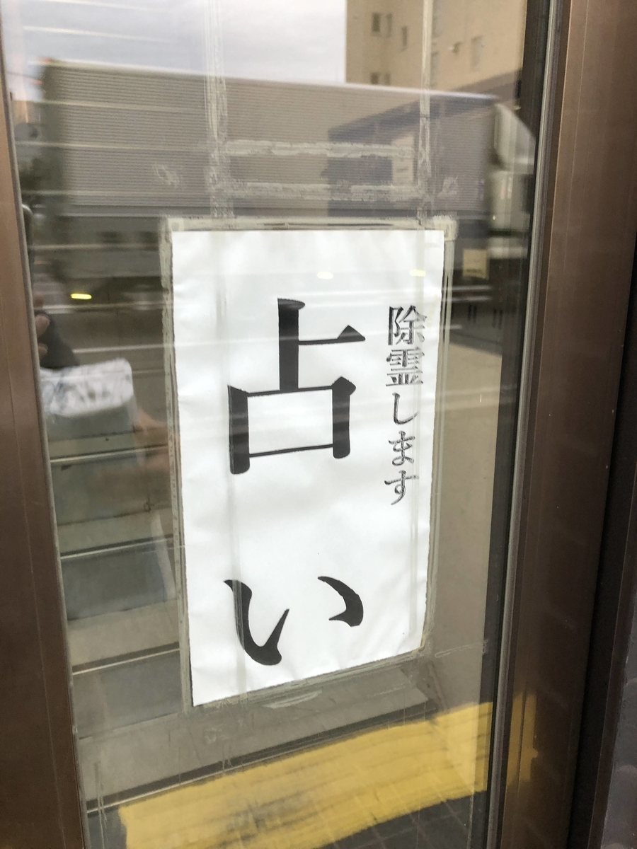f:id:sanokazuya0306:20200820173557j:plain