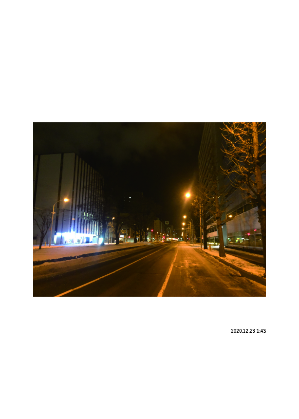 f:id:sanokazuya0306:20201231192358j:plain:w500