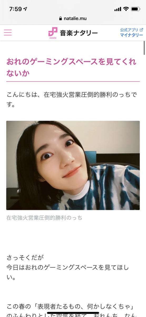 f:id:sanokazuya0306:20201231213426p:plain