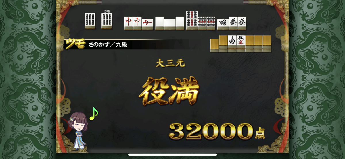 f:id:sanokazuya0306:20201231213522p:plain